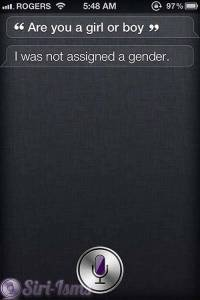 Are You A Boy Or A Girl? - Siri Answers Funny Questions