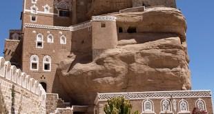 Yemen'de Osmanlı İdaresi ve İmam Yahya İsyanı