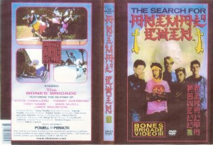 The Search for Animal Chen - 1987  e 60 mim