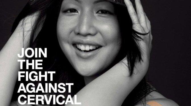 OVERVIEW-gardasil-asian-girl-CSL-permission