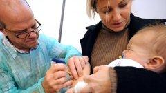 france-vaccine