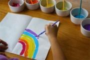 Rainbow print