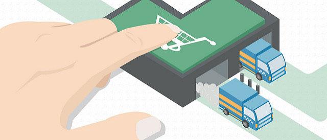 Jak zacząć biznes w e-commerce?