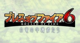 """""""Capcom Online Games"""" تعلن عن 13 لعبة جديدة للمتصفح و الهواتف النقالة"""