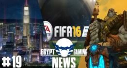 الحلقة الـ19 من EGN – لعبة Advent هي Bioshock جديدة ؟؟ , الاعلان عن FIFA 16 و تحويل Wildstar للعبة مجانية