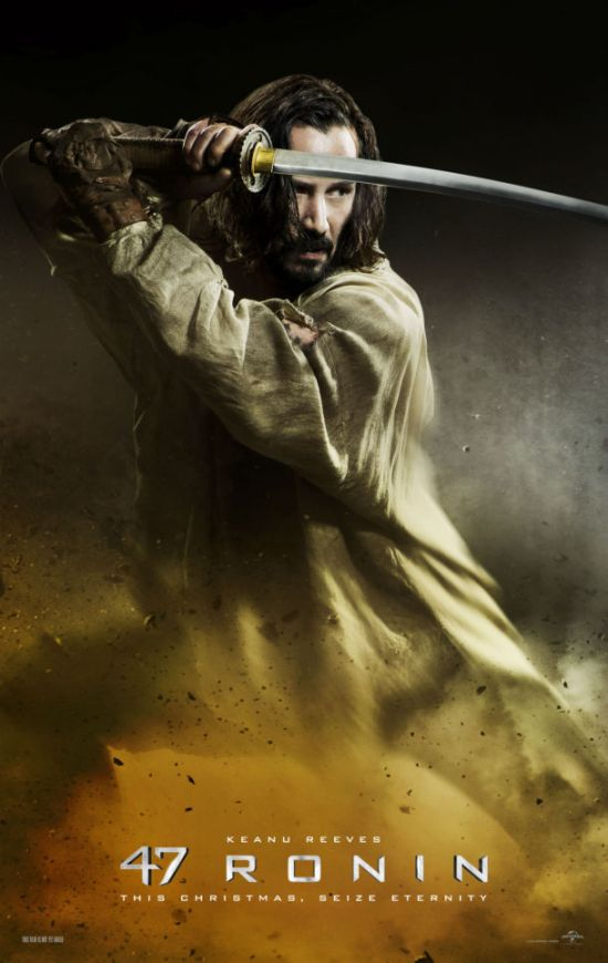 47 Ronin Outcast Poster