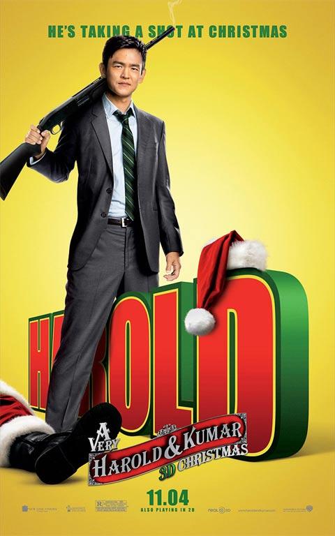 A Very Harold & Kumar 3D Christmas 1