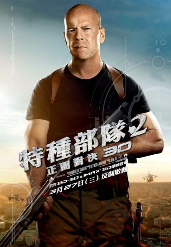 GI Joe Retaliation - Bruce Willis poster