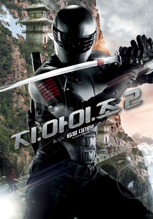 GI Joe Retaliation - Korean poster - Ray Park