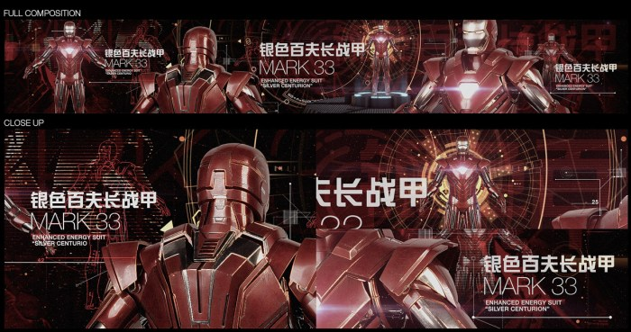 Iron Man 3 Mark 33 Graphic