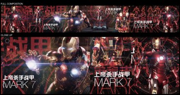 Iron Man 3 Mark 7 Graphic