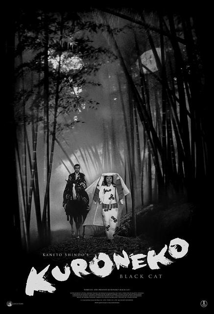 Kuroneko - Sam's Myth