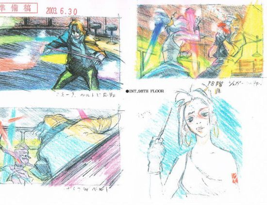 Snake Anime 4