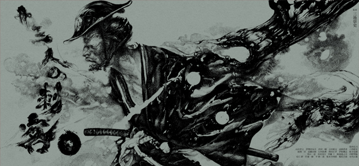 Vania Zouravliov - 13 Assassins - Blue