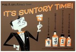"Doug La Rocca's ""It's Suntory Time"""