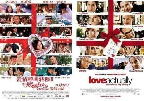 Call For Love 2 (2009) vs. Love Actually