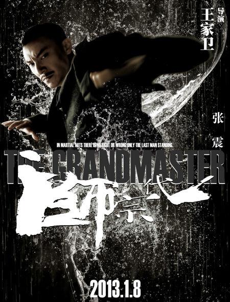 grandmasters-characters-4