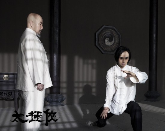 man-of-tai-chi