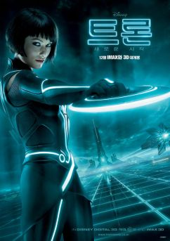 TRON: Legacy International Olivia Wilde