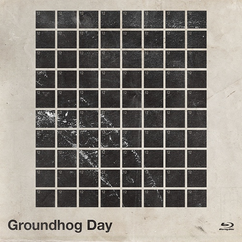 Brandon Schaefer's Groundhog Day Movie Poster