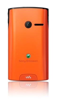Sony-Ericsson-Yizo-020