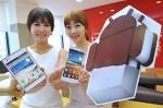 LG Optimus LTE, Optimus Vu y Optimus LTE Tag recibirán ICS en Junio