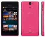 Sony Xperia VL anunciado para Japón