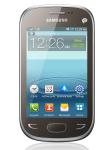 Samsung presenta la serie REX de celulares super económicos