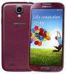 Samsung anuncia oficialmente al Galaxy S4 LTE-A