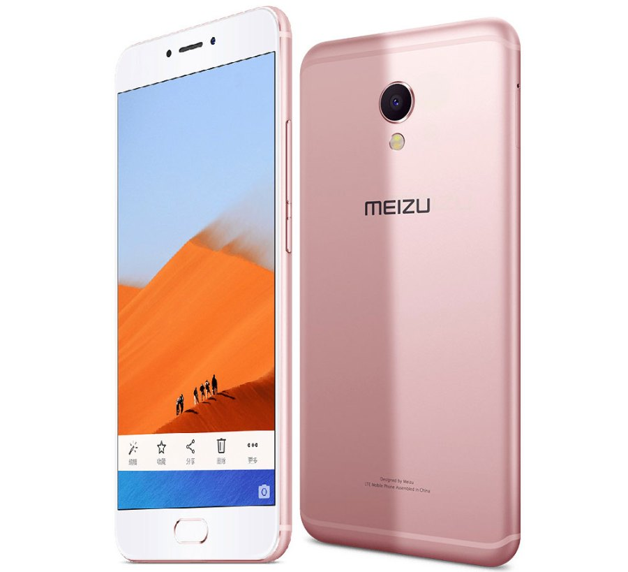 Meizu MX6 enunciado oficialmente en China(pais) por 300 dólares
