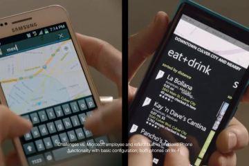 lumia920-challenge