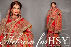 HSY wedding brand in Pakistan