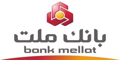 8. bank_mellat