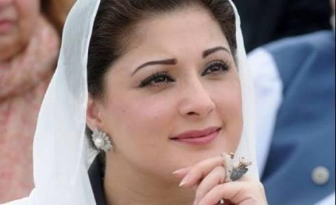 Maryam Nawaz net worth