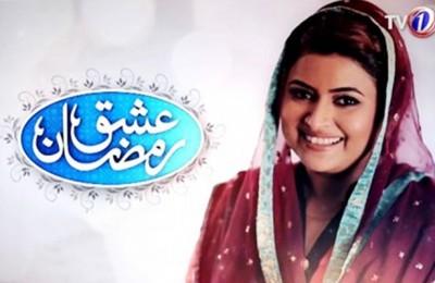Ishq-Ramazan on TV One