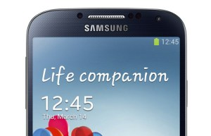 Galaxy s4 cijena