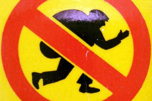 No burglar