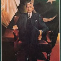 Roots of Jinnah - A AMAZING HISTORICAL FACT, PROBABLY KNOWN TO VERY FEW.