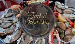 feast_of_seven_fishes