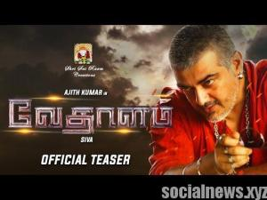 Vedalam Official Teaser | Ajith, Shruti Hassan