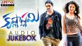 Krishnashtami |►Full Songs Jukebox ◄| Sunil, Nikki Galrani, Dimple Chopade_img