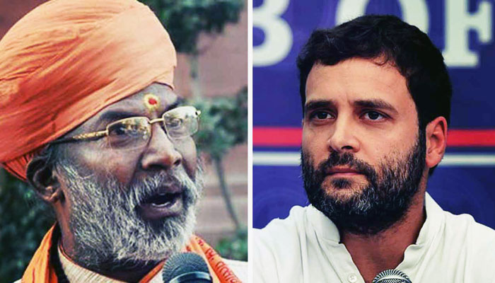 Rahul Gandhi Is The Cause Of Earthquake In Nepal, Says BJP MP Sakshi Maharaj