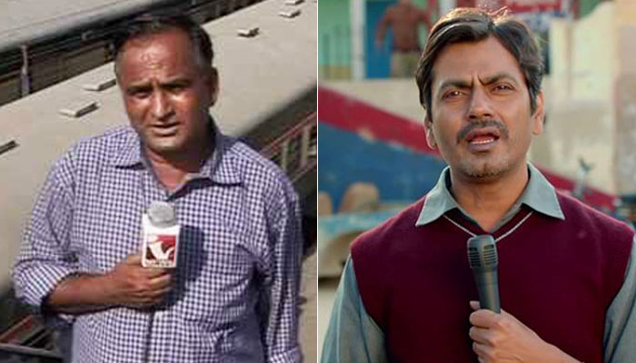 Video of Pakistani Reporter Who Inspired Nawazuddin's Character in Bajrangi Bhaijaan