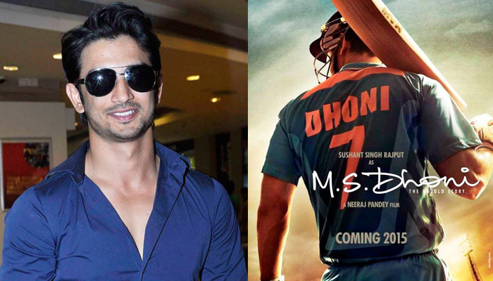 12 Things You Did Not Know About Dhoni Biopic, M S Dhoni: The Untold Story