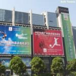 アジア大会一色 広州アジア競技大会現地レポート