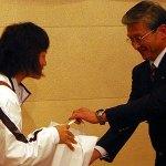 国際熊本大会開会式