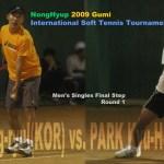 """""""NH2009 Men's Singles"""" OH(KOR) / PARK(KOR) [HD VER.(full)]"""