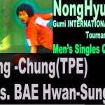 """""""LIN Ting-Chung vs. BAE Hwan-Sung"""" NH2009 Mens SIngles Q Final 【HD1080 FULL LENGTH VER.】"""