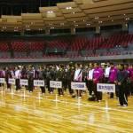 日本リーグ 12月12、13、14日 広島市