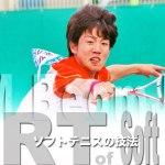 2015世界選手権韓国代表 キムボムジュンの技術(アジア競技大会三冠王)